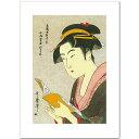 福井朝日堂 和風クリスマスカード 浮世絵美人 (FC20-126)(x14)