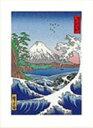 【福井朝日堂】海外向け 和風グリーティングカード 日本百景 FC20-416