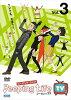 Peeping Life TV シーズン1 ?? Vol.3/DVD/CWF-0122