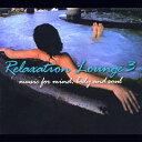 リラクゼーション・ラウンジ3 ミュージック・フォー・マインド、ボディ・アンド・ソウル/CD/XNSS-10069