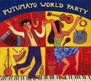 Putumayo World Party/CD/SSPT-0019