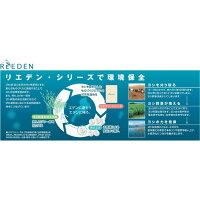 KOKUYO プリンター用紙 A4 KPSJ-R0901