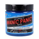 MANIC PANIC マニックパニック ヘアカラー アトミックターコイズ
