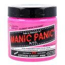 マニックパニック コットン キャンディーピンク