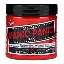 manic panic マニックパニック テンポラリーヘアカラー   mc11037 エレクトリックタイガーリリー