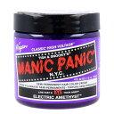 マニックパニック へアカラー エレクトリックアメジスト 118ml