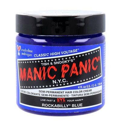 MANIC PANIC マニックパニック へアカラー ロカビリーブルー