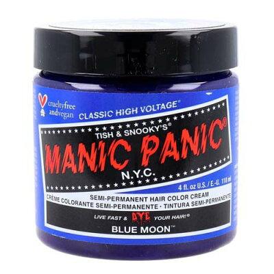 manic panic マニックパニック テンポラリーヘアカラー   mc11040 ブルームーン
