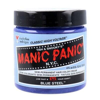 MANIC PANICマニックパニック ブルースティール(Blue Steel)(ヘアカラー/毛染め