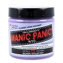MANIC PANIC マニックパニック シルバースティレット