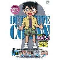 名探偵コナン PART25 Vol.4/DVD/ONBD-2185