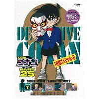 名探偵コナン PART25 Vol.7/DVD/ONBD-2188