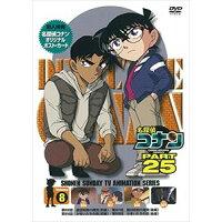 名探偵コナン PART25 Vol.8/DVD/ONBD-2189