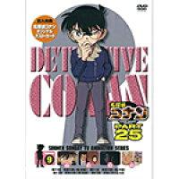 名探偵コナン PART25 Vol.9/DVD/ONBD-2190