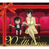 "劇場版 名探偵コナン 主題歌集 ~""20""All Songs~(初回限定盤)/CD/JBCZ-9045"