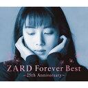 ZARD Forever Best ~25th Anniversary~(季節限定ジャケット-早春-バージョン/数量限定生産)/CD/JBCJ-9055Z