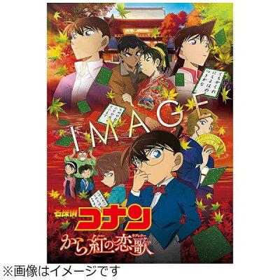 劇場版 名探偵コナン から紅の恋歌/Blu-ray Disc/ONXD-2019
