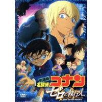 劇場版 名探偵コナン ゼロの執行人 豪華版/DVD/ONBD-2618