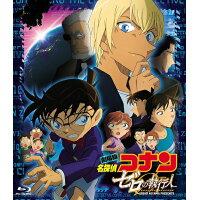 劇場版 名探偵コナン ゼロの執行人 豪華版/Blu-ray Disc/ONXD-2020