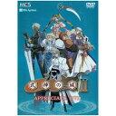 MCS 式神の城II APPRECIATE DVD