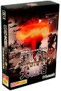 現代大戦略2001-海外派兵への道- セレクション2000 システムソフト・アルファー