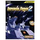 システムソフトアルファー 〔Win版〕 インペリアル・フォース 2 cosmic interceptor システムソフトセレクション 第57弾