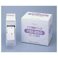 ナビ滅菌ロールバック YSI-70 /0-1678-01