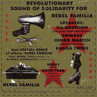 "REBEL FAMILIA presents""SOLIDARITY""/CD/HMS-0043"