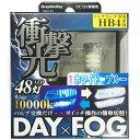 LED デイライト フォグランプ バルブ 簡単切替 HB4 LED48灯 10000k ブルー/ホワイト 20lm/600lm DC12V車専用 アークス/AXS:GRX-52