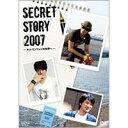 SECRET STORY 2007-キム・ミンジュンの世界へ-/DVD/KD-00007