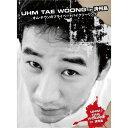 UHM TAEWOONG in 済州島~オム・テウンのプライベートバイクツーリング~/DVD/KD-00009