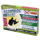 オックスプロ・パーソナルクリップ(ピンマイク型呼吸空間除菌剤) 詰替え用錠剤(5錠)