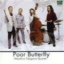 Poor Butterfly/CD/LRJZ-1012
