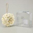 Sola Flower  Wreath Elegant Peony 201-32-002