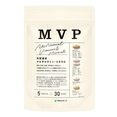 MVP マルチビタミンミネラルパック(30パック)