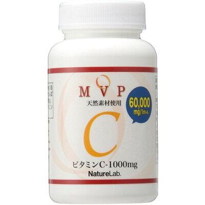MVP ビタミンC-1000mg(60粒)