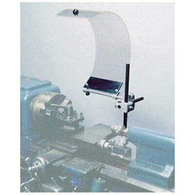 フジツール マシンセフティーガード 旋盤用 ガード幅500mm L-125