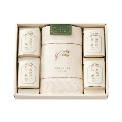 米ぬか タオルセット B3081064