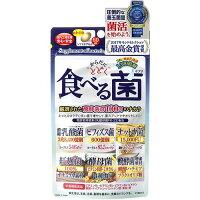 ジャパンギャルズ からだにとどく 食べる菌(460mg*60粒)