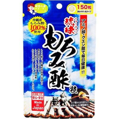 ジャパンギャルズ 琉球もろみ酢粒(150粒)
