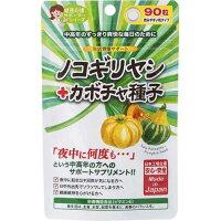 ジャパンギャルズ ノコギリヤシ+カボチャ種子 90粒
