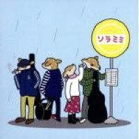 名画座にて/眠るまえに/CDシングル(8cm)/WRD-1