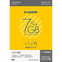 日本通信 BS-IPP-7G1M-P b-mobile 7GB×1ヶ月SIM SB 申込パッケージ