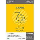 日本通信 BS-IPP-7G6M-P b-mobile 7GB×6ヶ月SIM SB 申込パッケージ