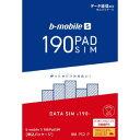 日本通信 SIM後日ドコモ/ソフトバンクより選択b-mobile S 190PadSIM申込パッケージ BM-PS2-P