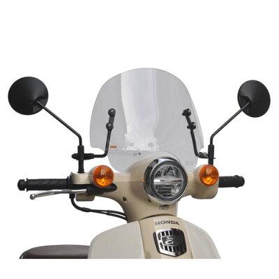 旭風防 アフ ショートバイザー スーパーカブ CUB-08