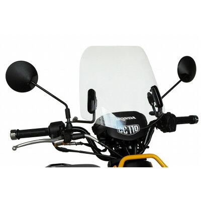 旭風防 af アサヒ風防 スクリーン ショートバイザー クロスカブ110 2BJ-JA45