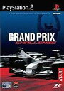 PS2 GRAND PRIX CHALLENGE PlayStation2