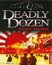 Deadly Dozen 〜Pacific Theater〜 日本語マニュアル付