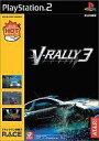 アタリホットシリーズ V-RALLY3/PS2/SLPM-65539